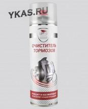 VMPAUTO  Очиститель тормозов 400мл.