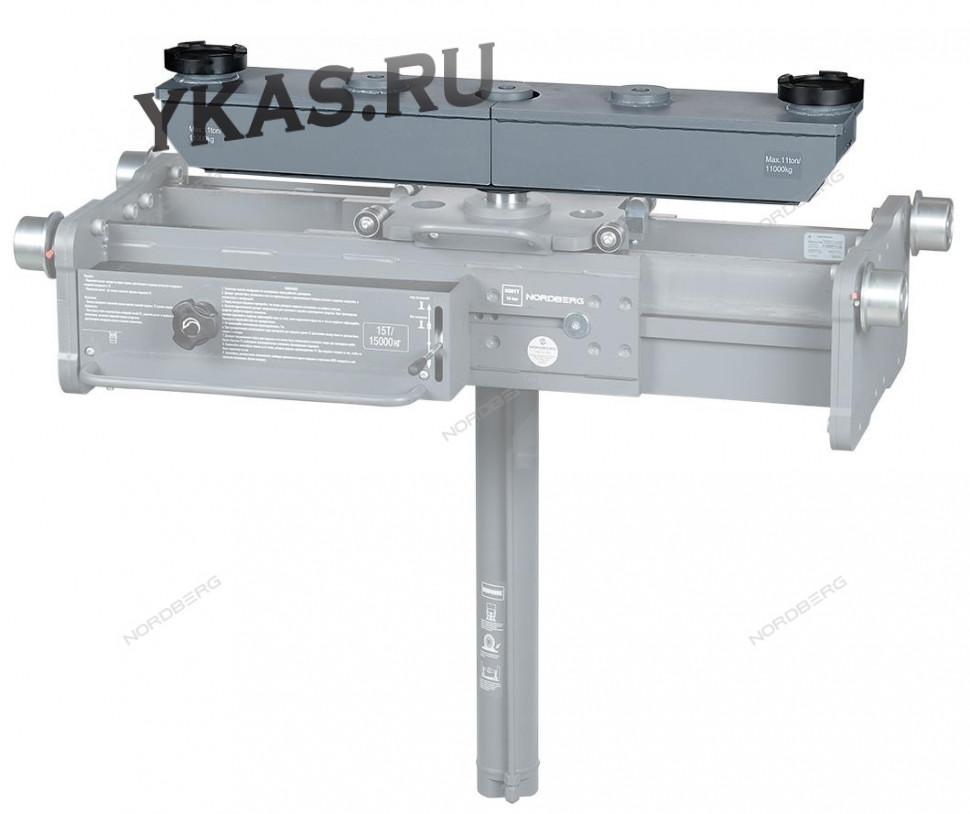 НАСАДКА-ТРАВЕРСА с регулируемым подхватом для N501T_53505