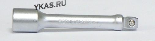"""FORSAGE. Удлинитель шарообразный 1/2""""L250мм"""