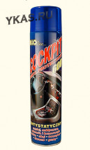 Bioline/ COCKPIT 750 ml FRESH (Свежесть)