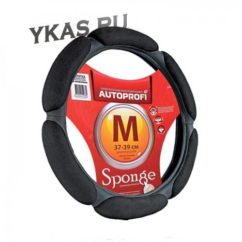 Оплетка на руль  Autoprofi  5026 BK XL  черный /6 подушек ,поролон с памятью / алькантара