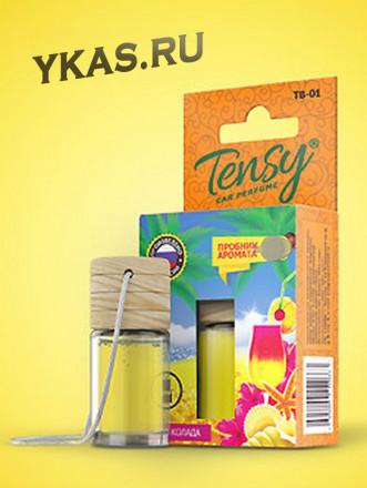 """Осв.воздуха  """"Tensy"""" жидкий подвесн.с пробником (Пина Колада), Бутылочка XS с дерев. крышкой 6мл."""