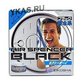 Осв.воздуха Eikosha Spencer  Sexy Boy (Дерзкий, молодежный аромат, сочетание мяты и грейпфрута,