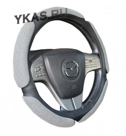 Оплетка на руль   H&R  TWEED - XL, Серый