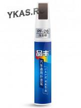 Карандаш реставрационный PF-26 Коричнево-золотистый  (кисточка+карандаш 12мл.)