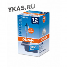 Лампа OSRAM 12V     Н27/2   27W    PGJ13 (картон 1шт)