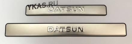 Накладки на пороги алюминиевые с тиснением  Datsun On-do  (4шт)