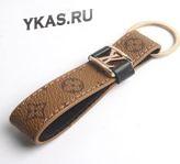 Брелок кожаный (держатель ключей) Louis Vuitton