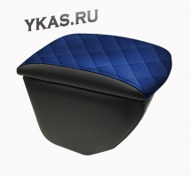 Подлокотник  ВАЗ 2110 - 2112  чёрный/синий/синий  РОМБ