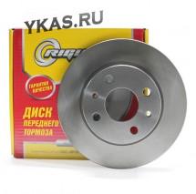 RG Диск тормозной передний  ВАЗ-2108-99,2113-15 R-13