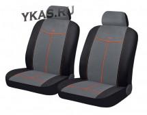 Чехлы фронт  «ALCANTARA FRONT» Серый/Черный/Оранжевый