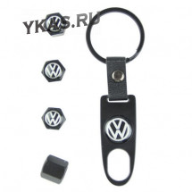 Брелок-ключ + колпачок на ниппель 4 шт VW  (черный)
