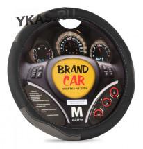 "Оплетка на руль   BRENDCAR  ""GT 427"" - М,  Чёрный/Серый (кожа)"