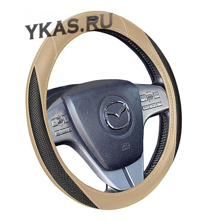 Оплетка на руль   H&R  VIPER - М, Бежевый/Бежевый