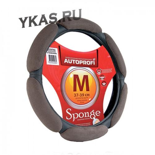 Оплетка на руль  Autoprofi  5026 D.GY L  серый /6 подушек ,поролон с памятью / алькантара