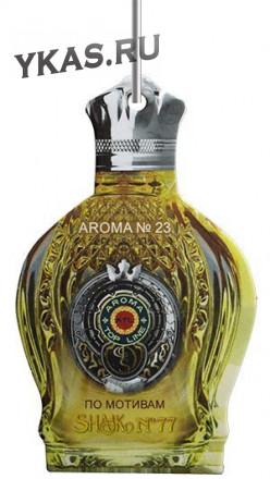 Осв.возд.  AROMA  Topline  Мужская линия  №23   Shaik 77  Арабские духи