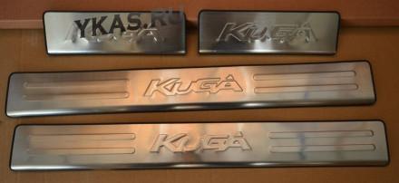 Накладки на пороги алюминиевые с тиснением  Ford Kuga  (4шт)