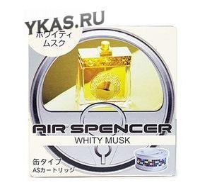 Осв.воздуха Eikosha Spencer  Белый мускус (Мягкая сладость белого мускуса)