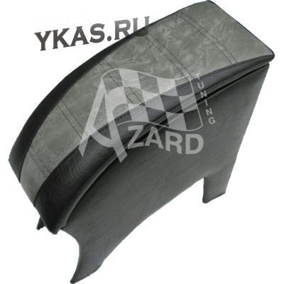Подлокотник  ВАЗ 2110 - 2112 AZARD  (мягкий)  СЕРЫЙ