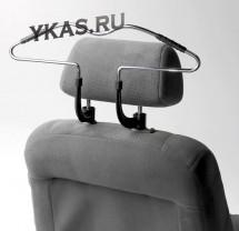 "Вешалка автомобильная ""AVS"" AV-04"