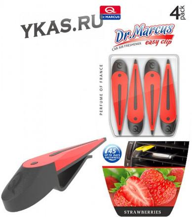 Осв.воздуха DrMarcus на дефлектор  EASY CLIP  Strawberry