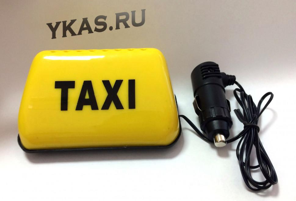 """Такси шашечки магн.  """"TAXI""""  Оранжевый ,  мал. с подсветкой в прикур. 9x6x4,5см  (двухстор. скотч)"""