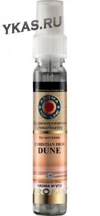 Осв.возд.  AROMA  Topline  Спрей Винтажная серия  №v15  Christian Dior Dune