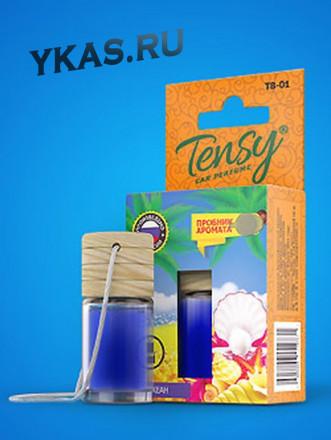 """Осв.воздуха  """"Tensy"""" жидкий подвесн.с пробником (Эгоист), Бутылочка XS с дерев. крышкой 6мл."""