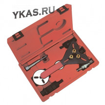 Набор для обслуживания компрессора кондиционера, кейс, 8 предметов _39389