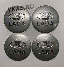 "Этикетки на диски (метал)  диам. 56,5мм.  ""LADA"" серебро  (4 шт.)"