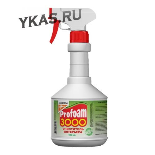 Kangaroo  Profoam 3000 Очиститель интерьра 600мл.
