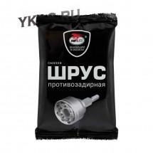 VMPAUTO  Противозадирная смазка для ШРУСа  50гр. стик пакет