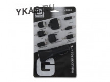Зарядн.устр-во для телефона  Gabarit  8 насадок USB 12/24В, цвет черный