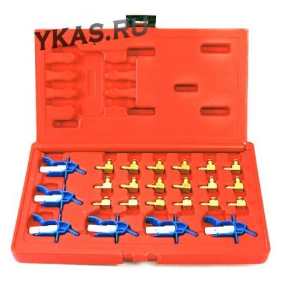 Набор переходников для набора Common Rail, кейс, 24 предмета _39467