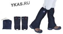 Holiday Водонепроницаемый чехол для ног (50х45.5см) Черный