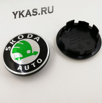 Заглушка (колпачок) на литой диск мод. SKODA зеленый  ( D65/56)