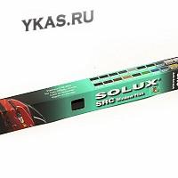 Пленка тонир. SOLUX  SRC   50*3m D.Black (зелёная коробка)