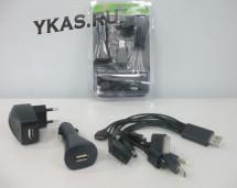 Зарядн.устр-во для телефона  KS 001 насадок USB 12/24В + 220V, цвет черный