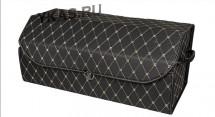 Сумка органайзер в багажник «L» 70/30/30 черный/шов бежевый