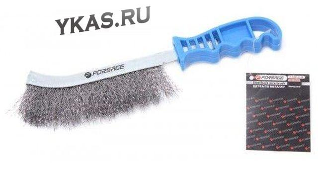 FORSAGE. Щетка по металлу ручная в железном корпусе с пластиковой рукояткой (сталь)