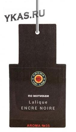 Осв.возд.  AROMA  Topline  Мужская линия  №35   Lalique Encre Noire