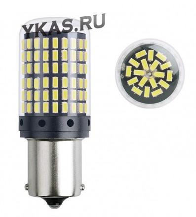 SOLAR  Свет-од  12V  T15  144 SMD 3014  21W   BA15s  WHITE (смещенный цоколь)