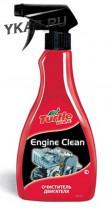 TW  Очиститель двигателя  ENGINE CLEAN  500мл.