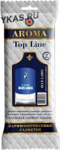 Парфюмированные салфетки  AROMA Top Line   Blue Label  (упак.30шт)