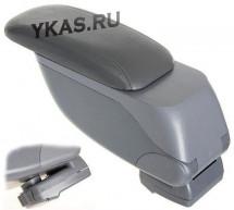 Подлокотник HJ48014/G2(серая)/серая  (VITOL)