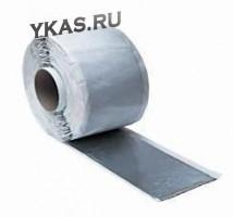 Виброизоляция  Герлен ЛБ 20смx12м толщина 2мм (КМП экв. у.е 0.1) рулон без ткани