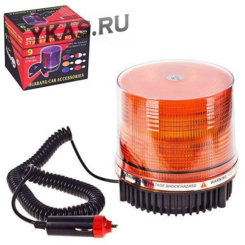 Мигалка светодиодная желтая HB-801F Y LED 12V