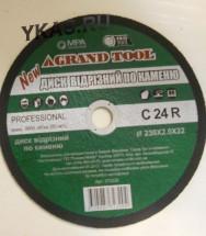 GRAND TOOL Диск отрезной по камню 180 X 2.5 X 22  (50/100)