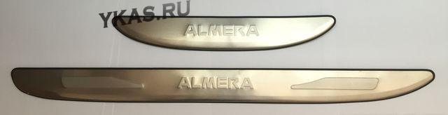 Накладки на пороги алюминиевые с тиснением  Nissan Almera  (4шт)