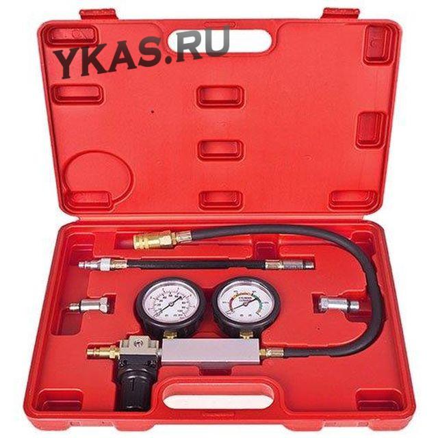 Alloid. Тестер утечки цилиндров с адаптерами  (Т- 1020)